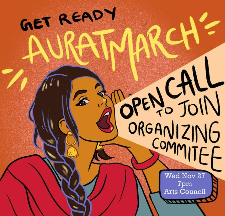 auratmarch.jpg